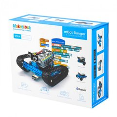 Конструктор Makeblock mBot Ranger 3-in-1 Educational Robot Kit